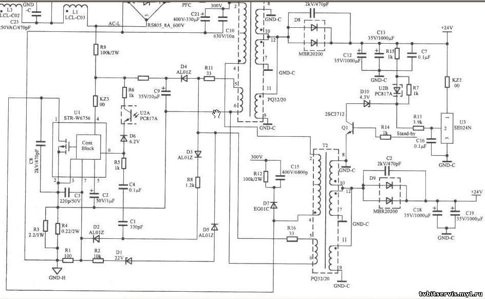 схема блока питания LCD TV